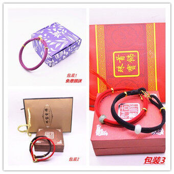 Cool animal year constellation woven bracelet red string bracelet