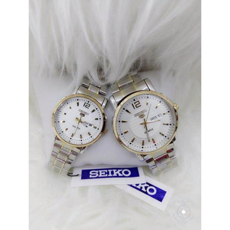 Couple Watch Seiko 5 Silver White Malaysia