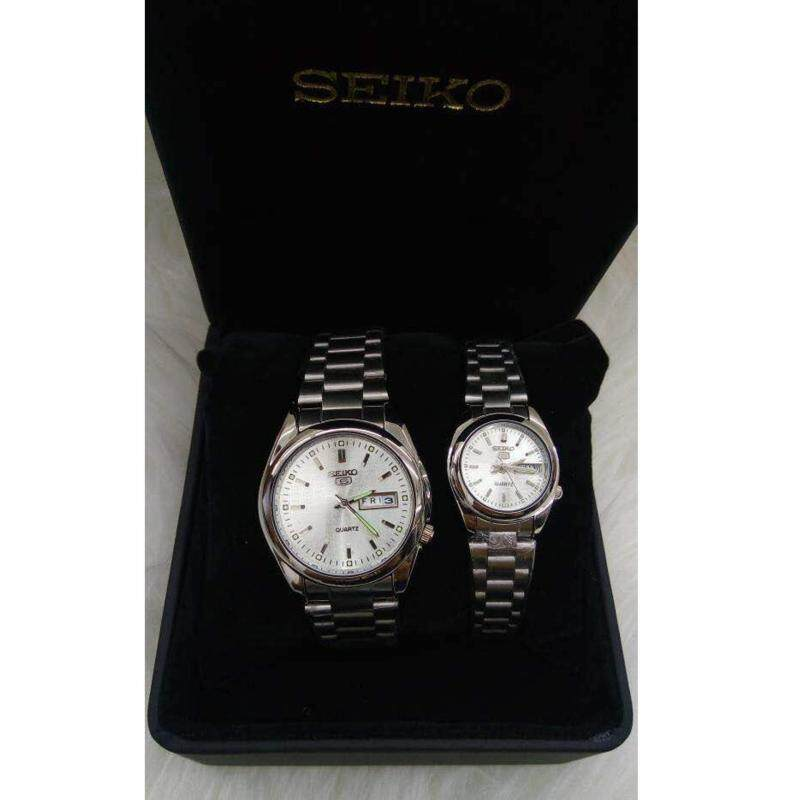 Couple Watch Seiko 5 Silver (White Dial) Malaysia