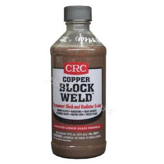 Harga CRC Copper Block Weld Permanent Block & Radiator Sealer 474ml