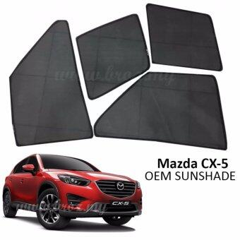 Harga Custom Fit OEM Sunshades/ Sun shades for Mazda CX-5 (4PCS)