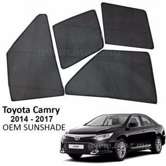 Custom Fit OEM Sunshades/ Sun shades for Toyota Camry 2014-2017 (4PCS)