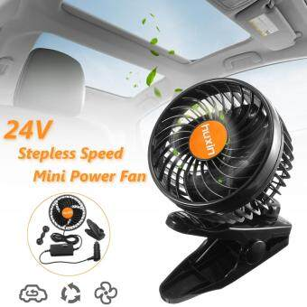 Review 12v All Round Two Speeds Mini Auto Air Powered Cooling Fan