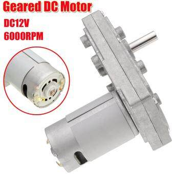 Sell dc12v 6000rpm metal gear motor 5rpm square electric for 6000 rpm ac motor
