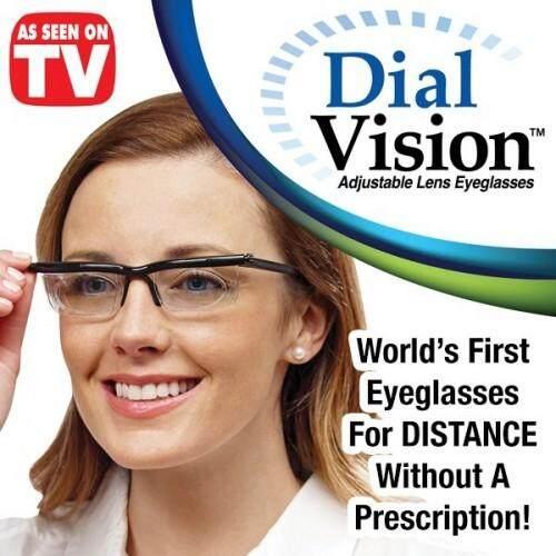Dial Vision  Adjustable Lens Eyeglasses