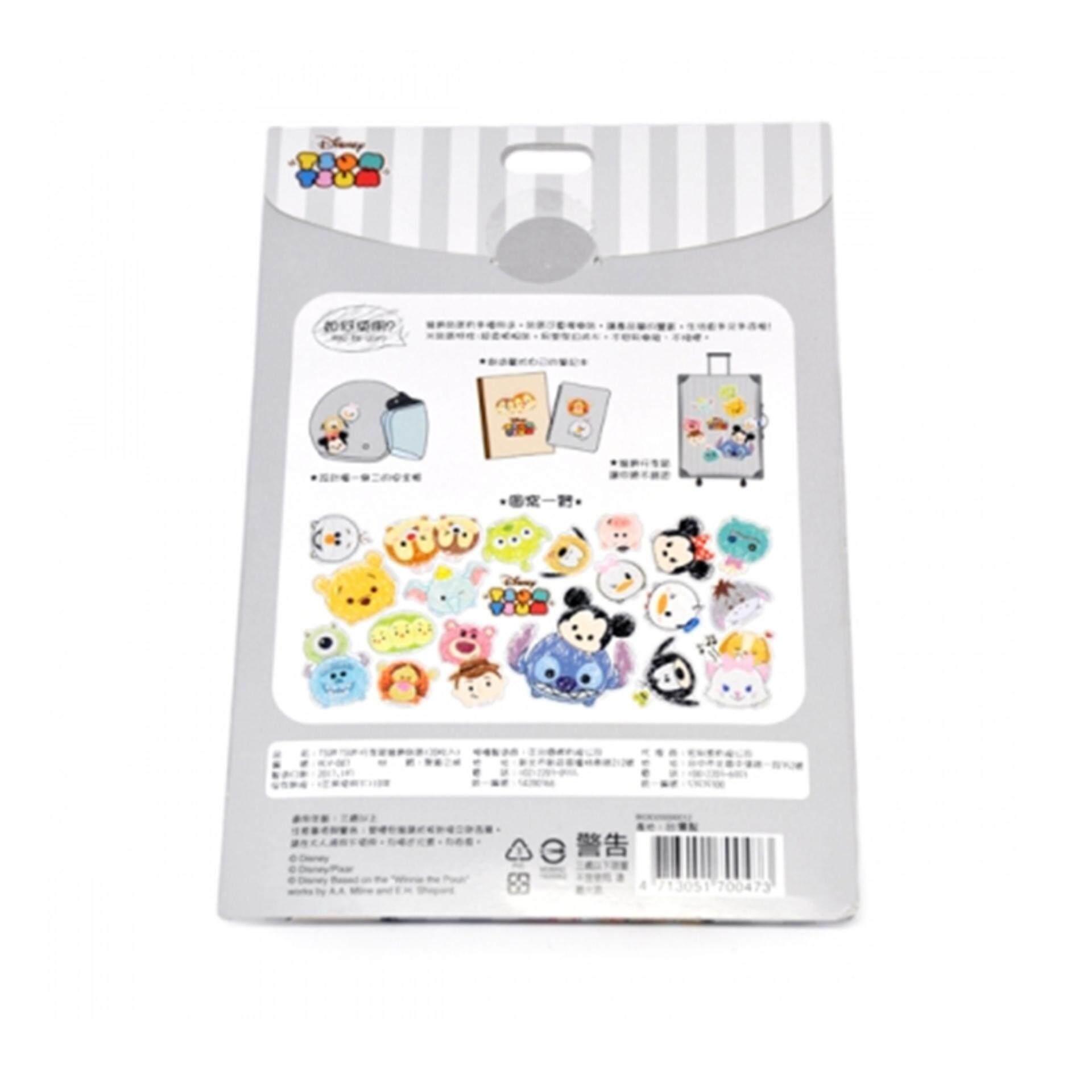 Disney Tsum Tsum Deco Sticker - Mix