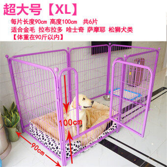 Harga Dog cage Teddy cat cage small in the large dog pet rabbit cagekennel fence dog cage