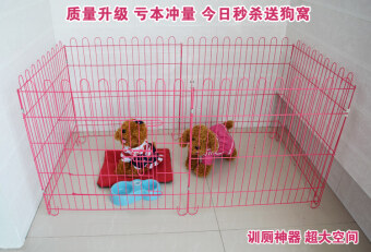 Harga Dog fence small dogs Loss free shipping dog fence pet Teddy puppysupplies iron dog cage training toilet