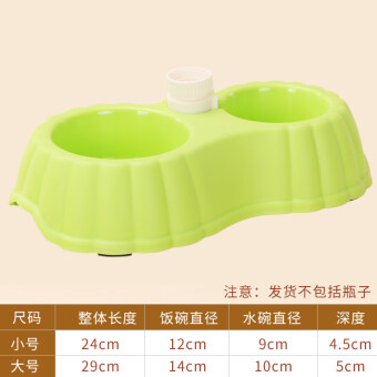 Dual pet bowl water bowl dog bowl double bowl round dog bowl cat bowl water machine food bowl automatic drinking