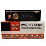 Broz DVD player with BLUETOOTH MP3/CD/USB/SD/MMC/WMA/AUX