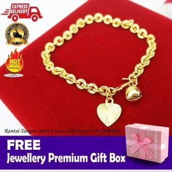 Emas Sadur Korea 24k Gold Korea Plated High Quality Premium Bracelet Baby Bangle (BB008A)