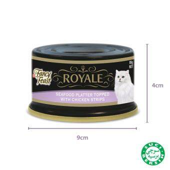 FANCY FEAST(R) Royale Seafood Platter Topped With Chicken Strips Wet Cat Food Can (1 Can of 85g)