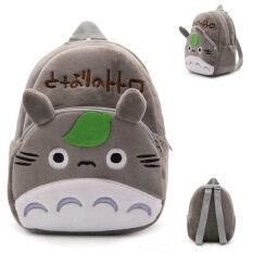 แฟชั่น 1 6 ปีเด็กทารกเก่าตุ๊กตาน่ารักน่ารักโรงเรียนอนุบาล สี Totoro นานาชาติ เป็นต้นฉบับ