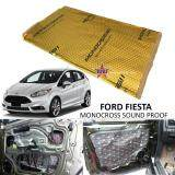 Ford Fiesta MONOCROSS Car Auto Vehicle High Quality Exhaust Muffler Heat Sound Proofing Deadening Insulation Mat Pad Waterproof 80x45cm (GOLD)