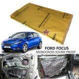 Ford Focus MONOCROSS Car Auto Vehicle High Quality Exhaust Muffler Heat Sound Proofing Deadening Insulation Mat Pad Waterproof 80x45cm (GOLD)