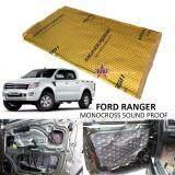 Ford Ranger MONOCROSS Car Auto Vehicle High Quality Exhaust Muffler Heat Sound Proofing Deadening Insulation Mat Pad Waterproof 80x45cm (GOLD)