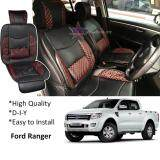 Broz Ford Ranger Red Lining Design Universal Car PU Seat Mat with Lumbar Support Per Piece