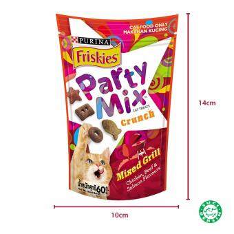 Harga FRISKIES(R) Party Mix(TM) Mixed Grill Crunch: Chicken, Beef & Salmon Flavours Dry Cat Treats (60g/pack)