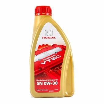 Harga Genuine Honda Engine Oil Fully Synthetic SN 0w-30 ( 1Liter ) Bottle