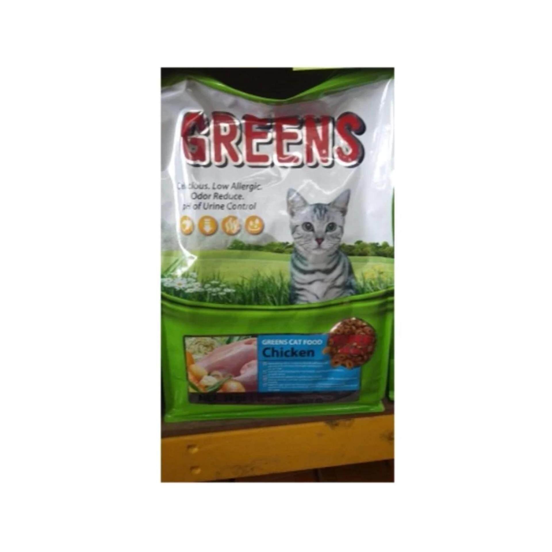 Greens Cat Food - Chicken (Greens) 3KG
