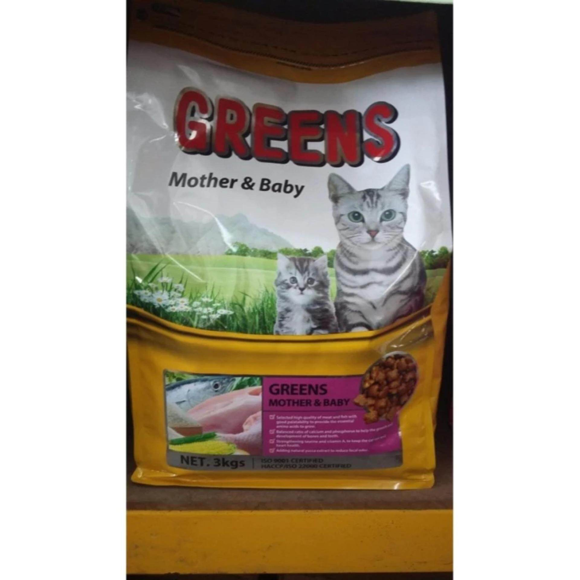 Greens Cat Food - Mother & Baby (Yellow) 3KG