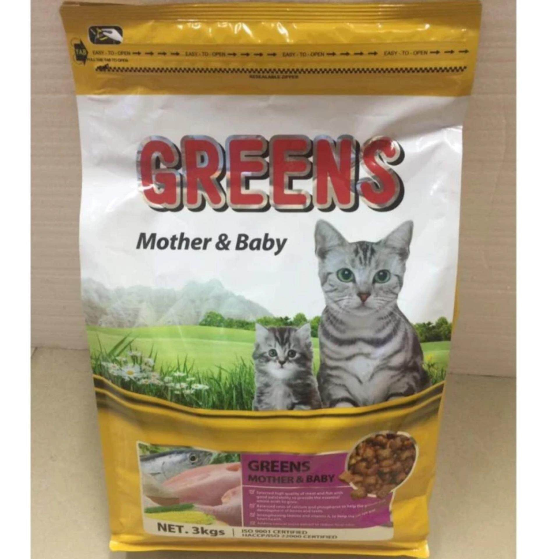 greens cat food mother and baby 3kg free cat toys