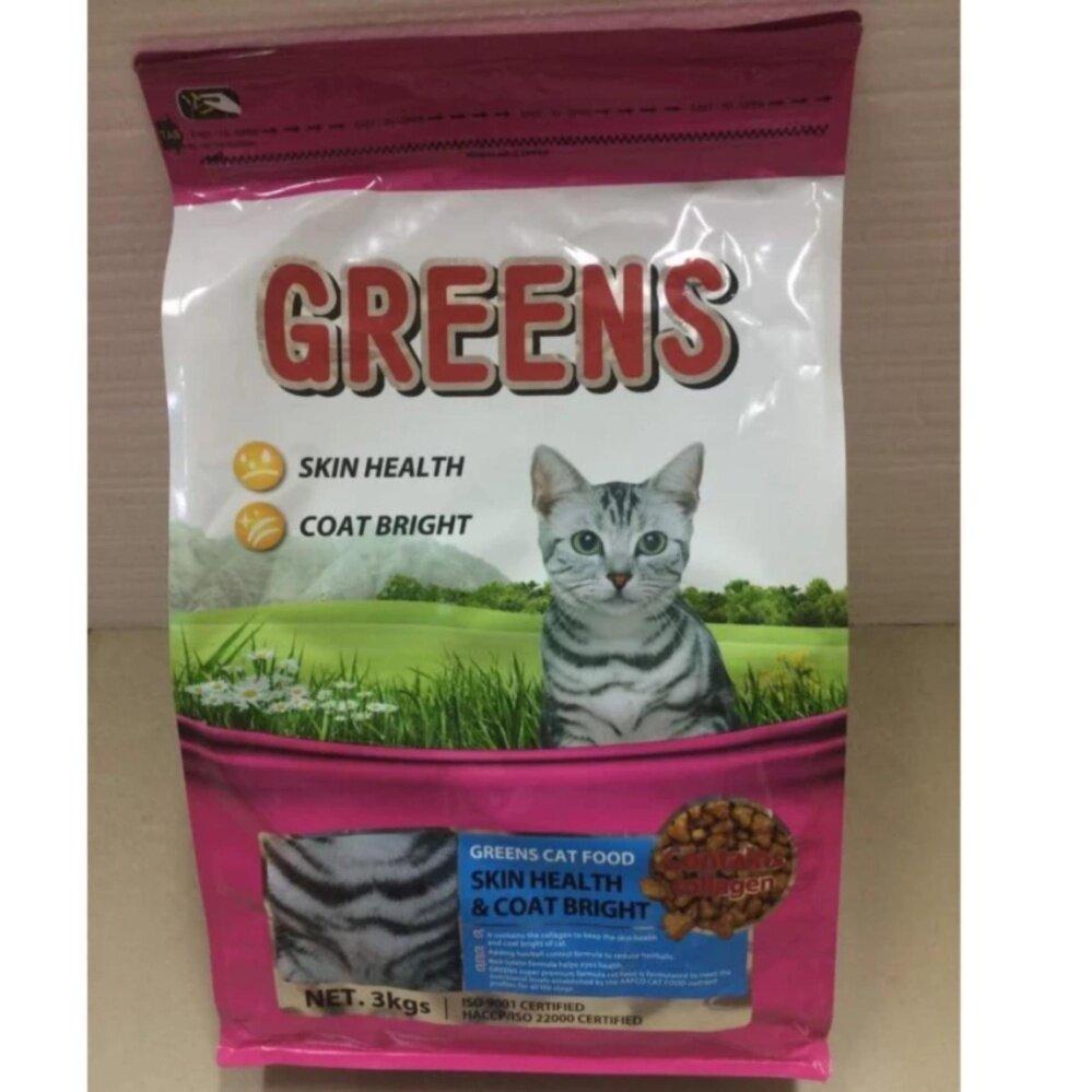 greens cat food skin hair 3kg free cat toys