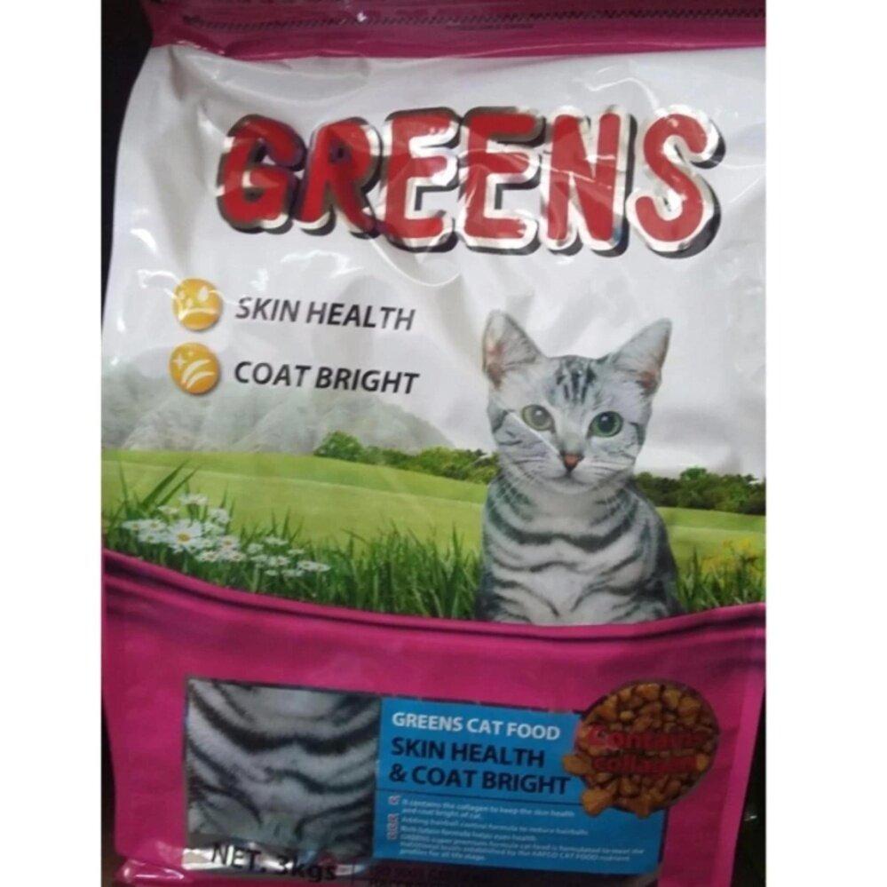 Greens Cat Food - Skin Health & Coat Bright (Pink) 3KG