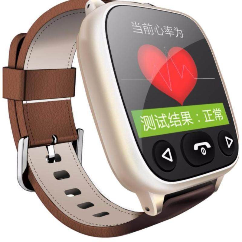 H01 GPS Smart Watch Heart Rate Blood Pressure Monitor Health Watch Phone For Elderly (Gold) Malaysia