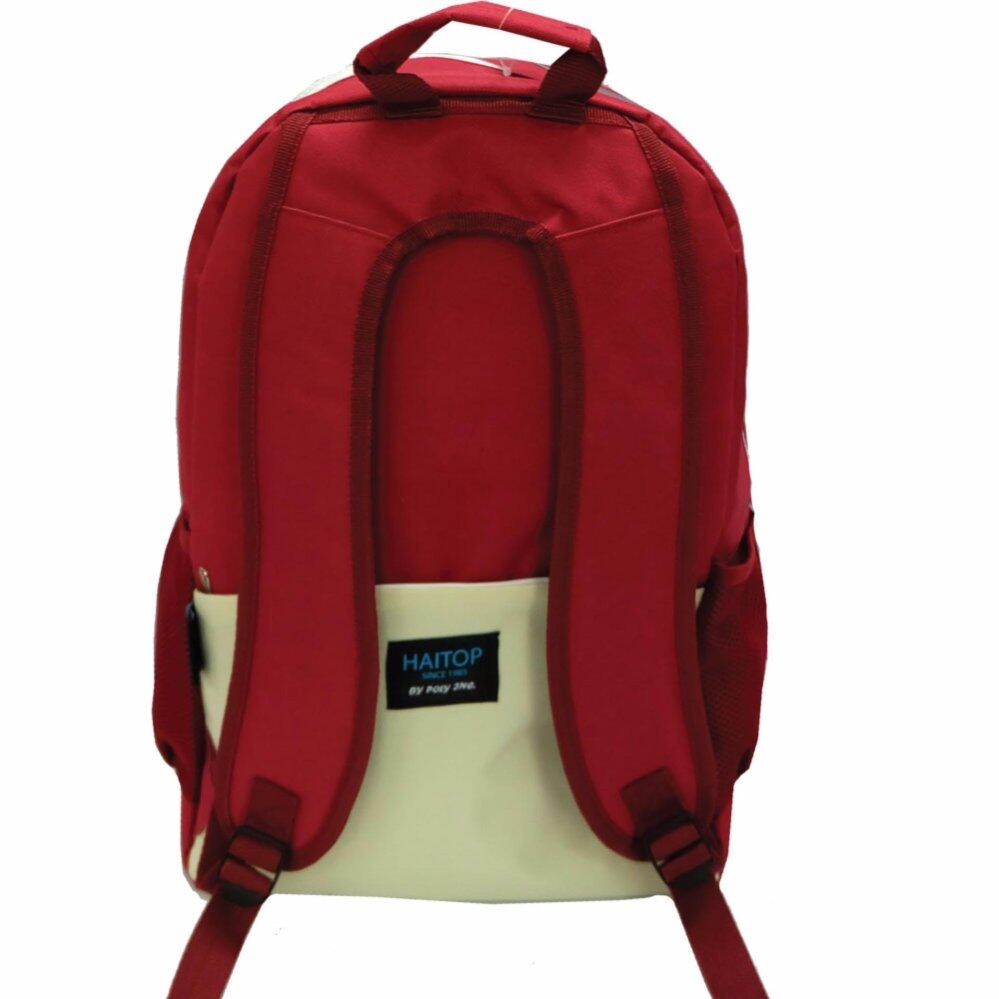 Haitop HB1553 18'' Casual Backpack (Maroon)