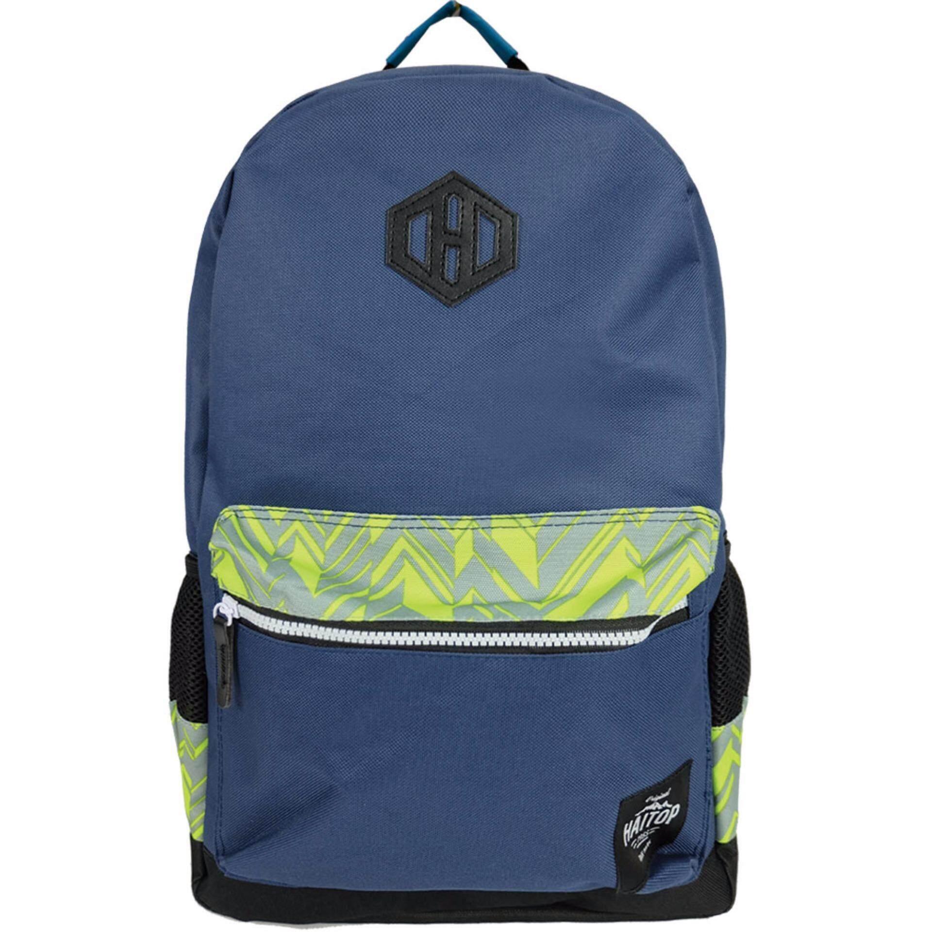 Haitop HB1653 18'' Trendy Backpack (Navy/Yellow)