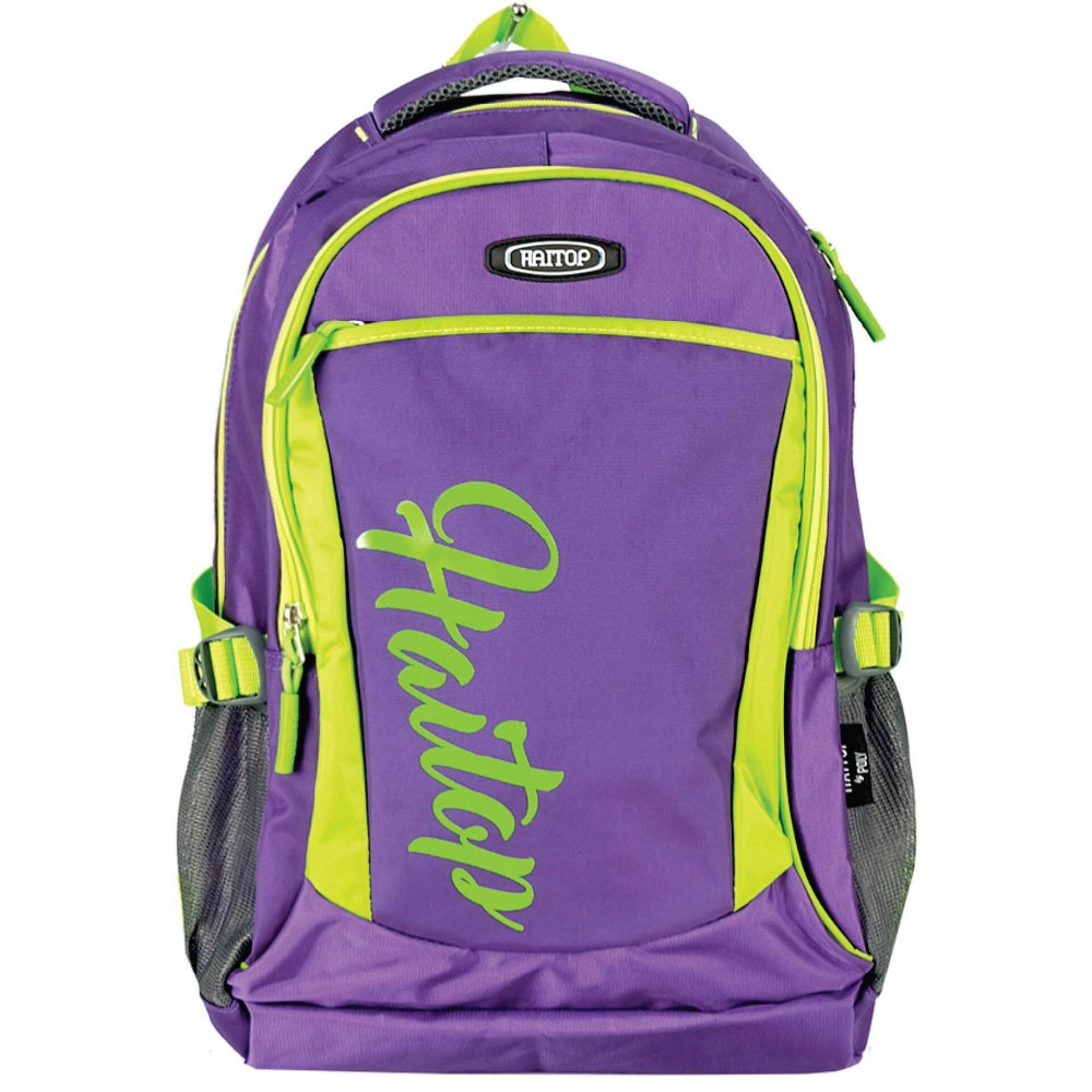 Haitop HN1662 19'' Notebook Backpack (Purple/Green)