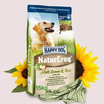 Harga Happy Dog NaturCroq Lamb and Rice 15kg - Dog Food