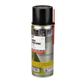 Hardex Spray Grease - 2