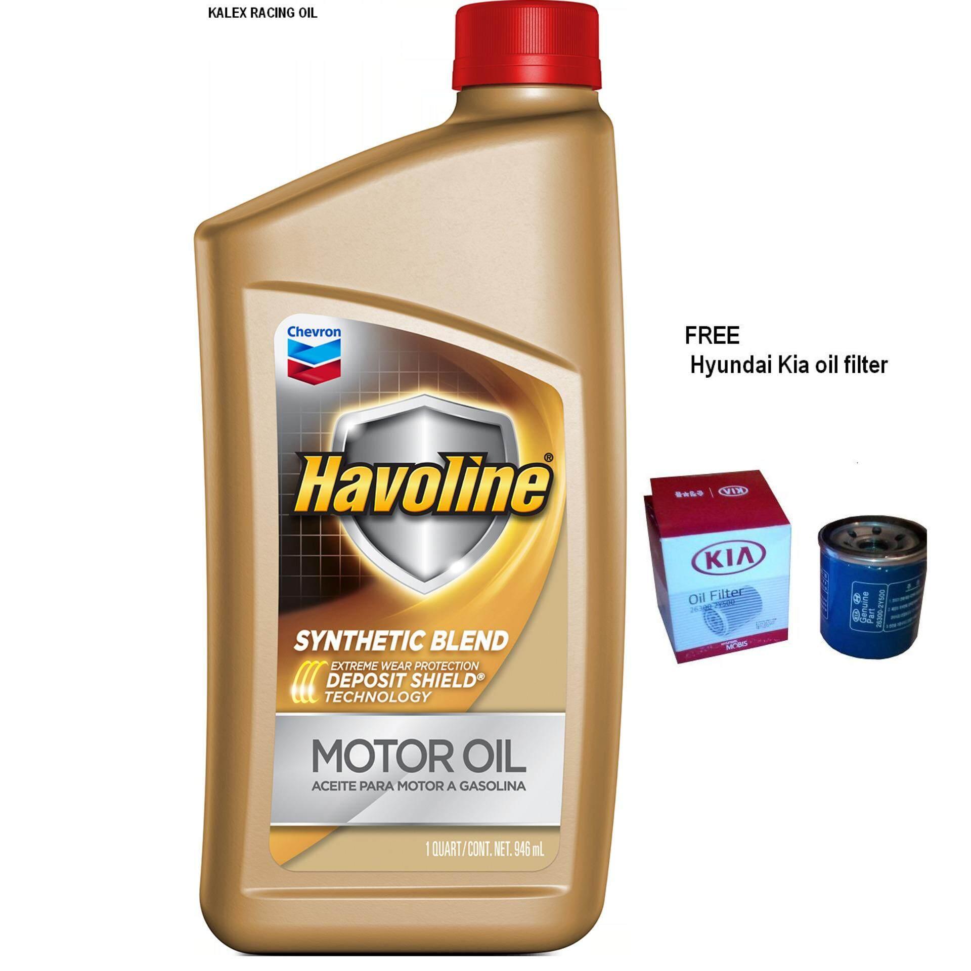 Havoline with deposit shield 5w30 motor oil 4 bottles for 3 in one motor oil