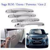 Broz High Quality Sporty Stainless Car Steel Chrome Door Handles Set For Proton Saga BLM FLX / Exora / Persona / Gen 2