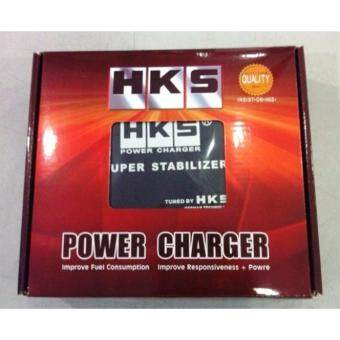 HKS Power charger c/w Voltage Meter Raizin Voltage Stabilizer Fuel Saver Pick Up Improvement