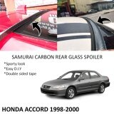 Broz Honda Accord 1998-2000 / SM4/SV4/2008-2016 Samurai Carbon Rear Top Windscreen OEM Glass Spoiler (3.5cm)