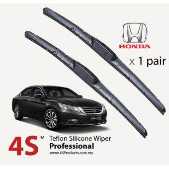 "Honda Accord 2003-2012 4S Professional Series Wiper Silicone Blades 26"" + 18\"" (1 pair)"