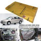 Honda Accord 2003-2016 MONOCROSS Car Auto Vehicle High Quality Exhaust Muffler Heat Sound Proofing Deadening Insulation Mat Pad Waterproof 80x45cm (GOLD)