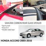 Broz Honda Accord 2003-2016 Samurai Carbon Rear Top Windscreen OEM Glass Spoiler (3.5cm)