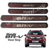 Broz Honda BRV BR-V Red Side Steel Plate/Door Side Step