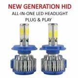 Honda City 2014 (Head Lamp) Z2 LED Light Car Headlight Auto Head light Lamp 6000k White Light White