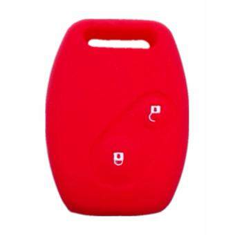 Harga Honda Civic / City / Jazz Silicone Key Cover