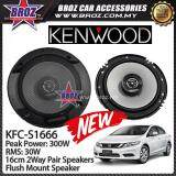 Broz Honda Civic Rear Kenwood KFC-S1666 Stage Sound Series 2 Way Speakers