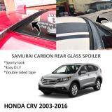 Broz Honda CRV 2003-2016 Samurai Carbon Rear Top Windscreen OEM Glass Spoiler (3.5cm)
