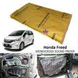 Honda Freed MONOCROSS Car Auto Vehicle High Quality Exhaust Muffler Heat Sound Proofing Deadening Insulation Mat Pad Waterproof 80x45cm (GOLD)