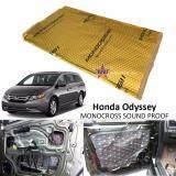 Honda Odyssey MONOCROSS Car Auto Vehicle High Quality Exhaust Muffler Heat Sound Proofing Deadening Insulation Mat Pad Waterproof 80x45cm (GOLD)