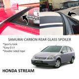 Broz Honda Stream 2000-2014 Samurai Carbon Rear Top Windscreen OEM Glass Spoiler (3.5cm)