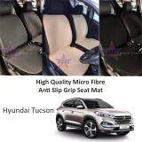 Broz Hyundai Tucson High Quality Micro Fibre Anti Slip Grip Seat Mat (Beige)